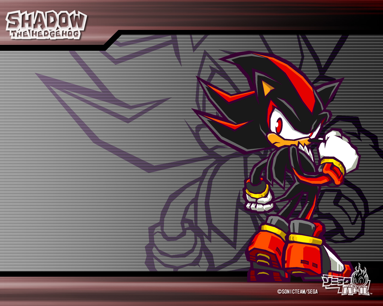 Shadow Of A Hedgehog Desktop Sonic Battle Wallpapers