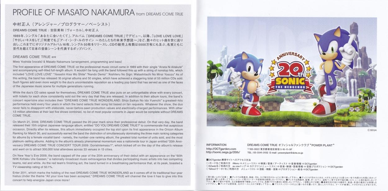 Sonic the Hedgehog 1 & 2 Soundtrack